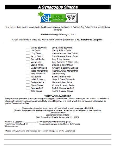 Day School Leagram Order Form.pdf (1 page)-1