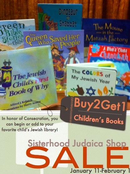 Judaica Shop Book Sale