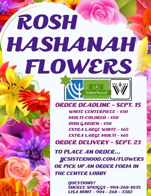 ROSH HASHANAH FLOWER AD