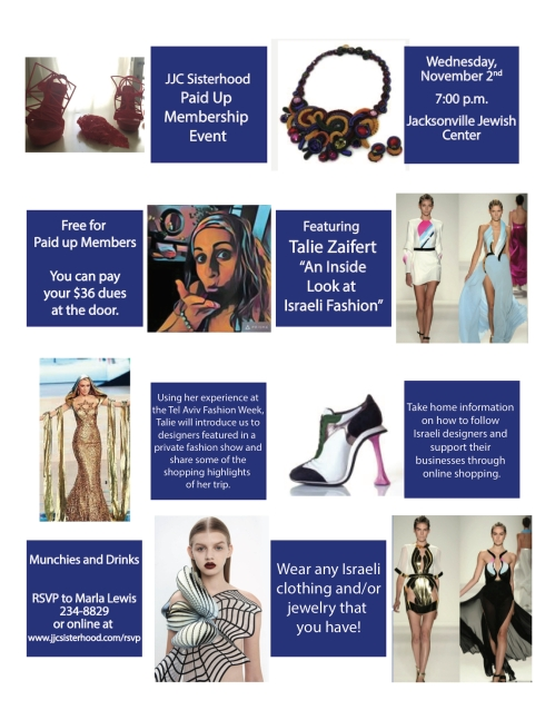 israeli-fashion-flyer